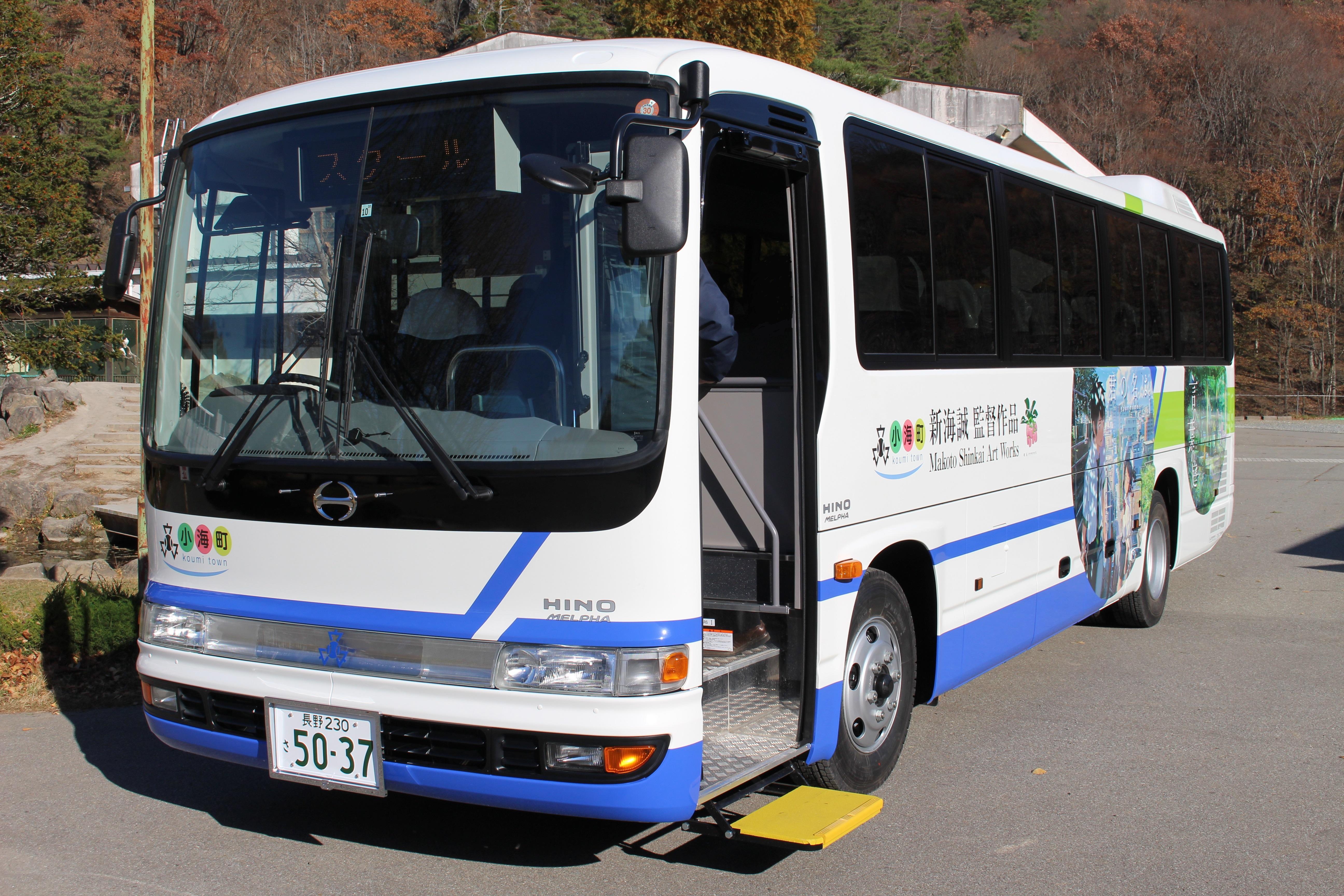 bus normal.JPG
