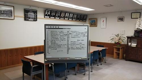 町長室H30.4.19 (2)2.jpg